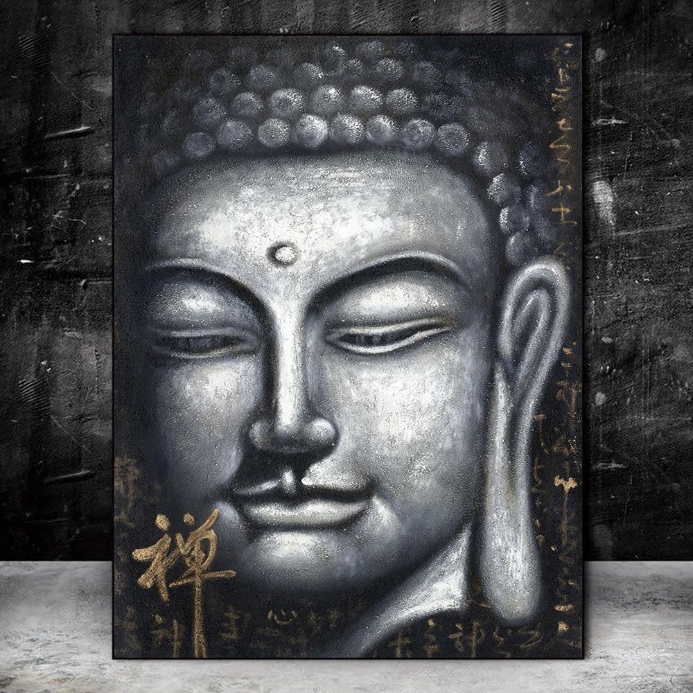Vintage Buddha - DrunkArtist